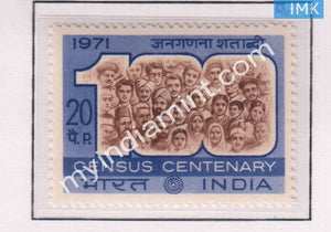 India 1971 MNH Census Centenary - buy online Indian stamps philately - myindiamint.com