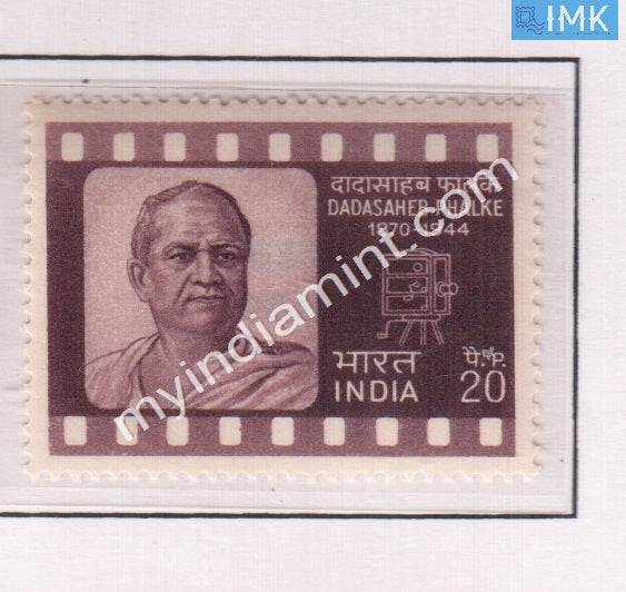 India 1971 MNH Dadasaheb Phalke - buy online Indian stamps philately - myindiamint.com