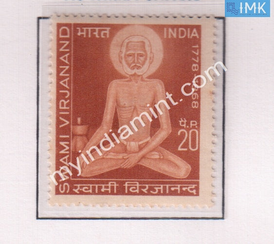 India 1971 MNH Swami Virjanand - buy online Indian stamps philately - myindiamint.com