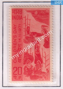 India 1971 MNH National Children's Day - buy online Indian stamps philately - myindiamint.com