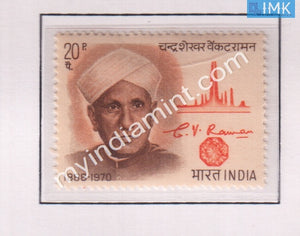 India 1971 MNH Dr. Chandrasekhara Venkata Raman - buy online Indian stamps philately - myindiamint.com
