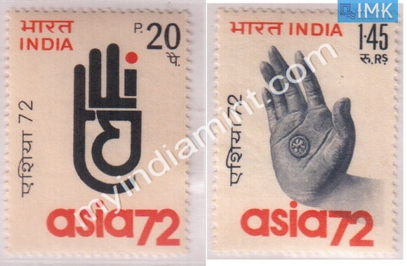 India 1972 MNH Asia-72 Trade Fair 2V Set - buy online Indian stamps philately - myindiamint.com