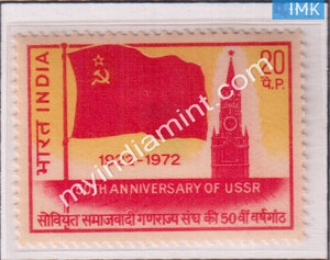India 1972 MNH 50Th Anniv. Of USSR - buy online Indian stamps philately - myindiamint.com
