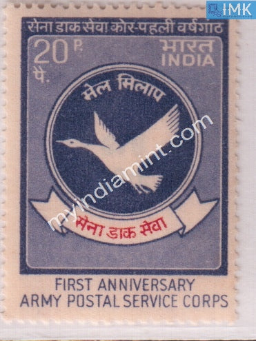 India 1973 MNH Army Postal Service Corps - buy online Indian stamps philately - myindiamint.com