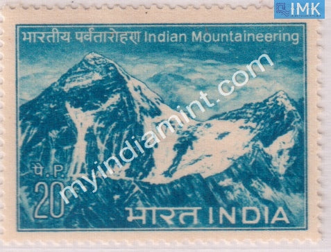 India 1973 MNH Indian Mountaineering Foundation - buy online Indian stamps philately - myindiamint.com