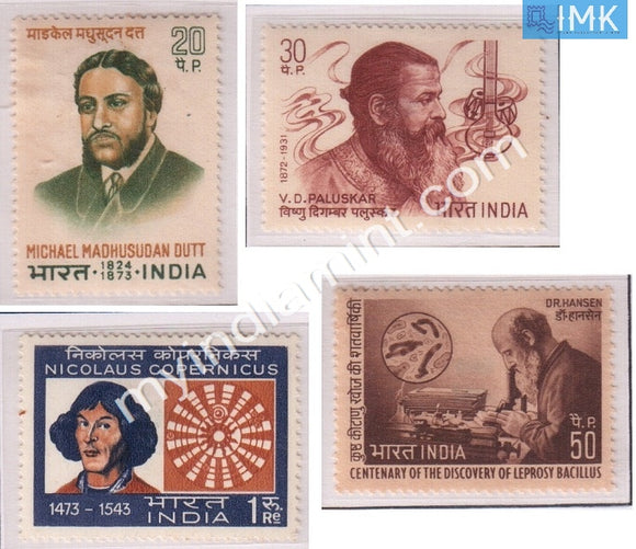 India 1973 MNH Centenary Series 4V Set Nicholas Madhusudan Dutt - buy online Indian stamps philately - myindiamint.com