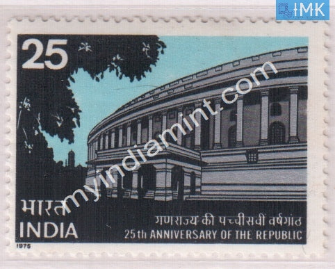 India 1975 MNH 25Th Anniv Of Republic - buy online Indian stamps philately - myindiamint.com