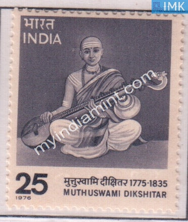 India 1976 MNH Muthuswami Dikshitar - buy online Indian stamps philately - myindiamint.com