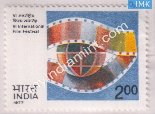 India 1977 MNH International Film Festival - buy online Indian stamps philately - myindiamint.com