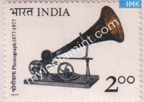 India 1977 MNH Centenary Of Sound Recording - buy online Indian stamps philately - myindiamint.com
