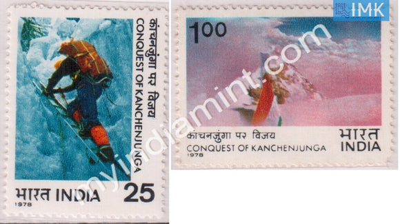 India 1978 MNH Conquest Of Kanchenchunga 2V Set - buy online Indian stamps philately - myindiamint.com