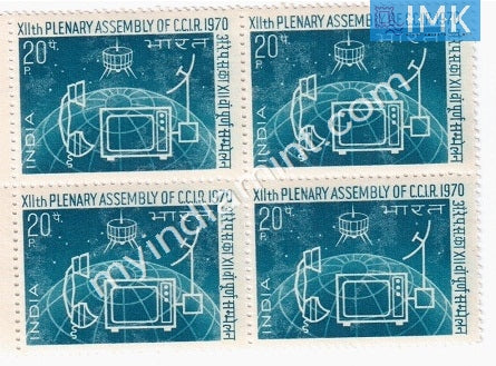 India 1970 MNH Assembly Of International Radio Consultative Committee (Block B/L 4) - buy online Indian stamps philately - myindiamint.com