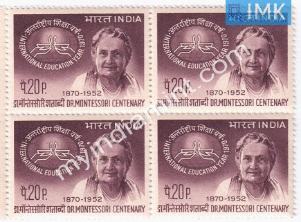 India 1970 MNH International Education Year Maria Montessori (Block B/L 4) - buy online Indian stamps philately - myindiamint.com