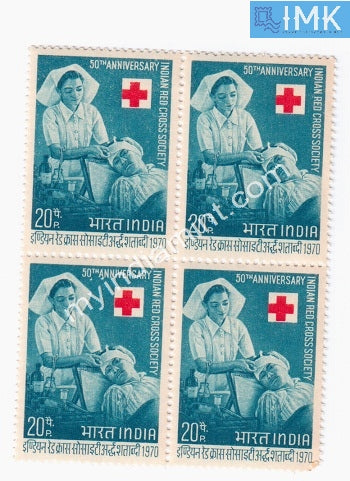 India 1970 MNH Indian Red Cross Society (Block B/L 4) - buy online Indian stamps philately - myindiamint.com