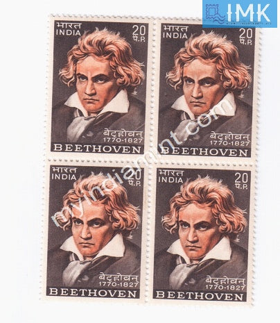India 1970 MNH Ludwig Van Beethoven (Block B/L 4) - buy online Indian stamps philately - myindiamint.com