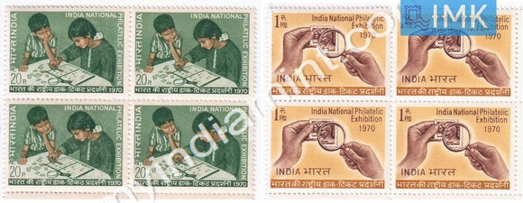 India 1970 MNH Indian National Philatelic Exhibition 2V Set (Block B/L 4) - buy online Indian stamps philately - myindiamint.com