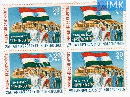 India 1972 MNH 25Th Anniv. Of Independence (Block B/L 4) - buy online Indian stamps philately - myindiamint.com