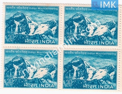 India 1973 MNH Indian Mountaineering Foundation (Block B/L 4) - buy online Indian stamps philately - myindiamint.com