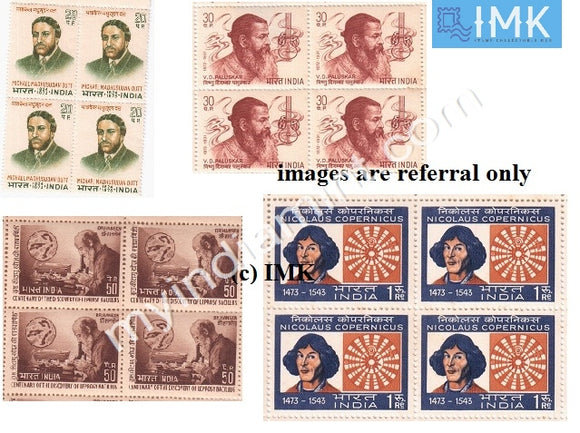 India 1973 MNH Centenary Series 4V Set Nicholas Madhusudan Dutt (Block B/L 4) - buy online Indian stamps philately - myindiamint.com