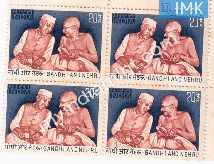 India 1973 MNH Homage To Gandhi And Nehru (Block B/L 4) - buy online Indian stamps philately - myindiamint.com