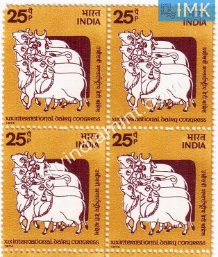 India 1974 MNH International Dairy Congress (Block B/L 4) - buy online Indian stamps philately - myindiamint.com