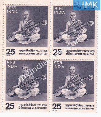India 1976 MNH Muthuswami Dikshitar (Block B/L 4) - buy online Indian stamps philately - myindiamint.com