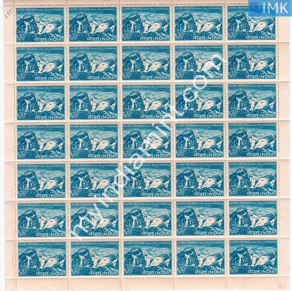 India 1973 MNH Indian Mountaineering Foundation (Full Sheets) - buy online Indian stamps philately - myindiamint.com