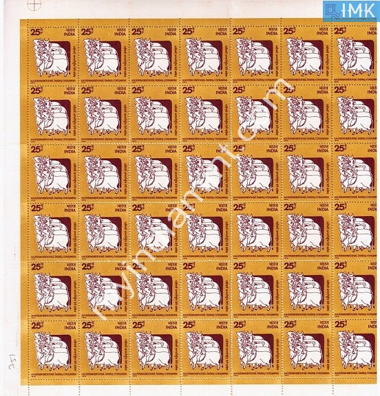India 1974 MNH International Dairy Congress (Full Sheets) - buy online Indian stamps philately - myindiamint.com