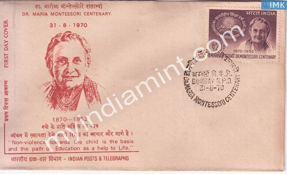 India 1970 International Education Year Maria Montessori (FDC) - buy online Indian stamps philately - myindiamint.com