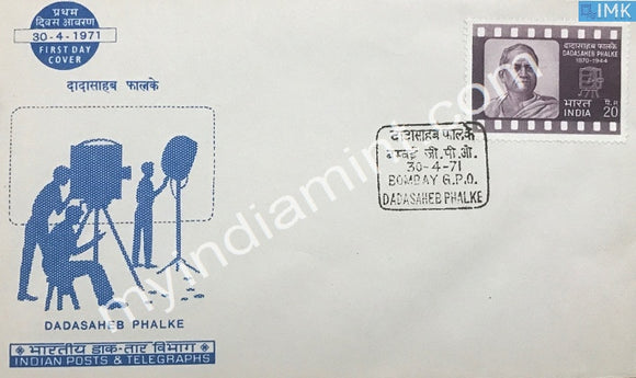 India 1971 Dadasaheb Phalke (FDC) - buy online Indian stamps philately - myindiamint.com