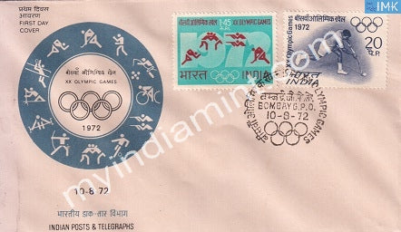 India 1972 Xx Olympics Games 2V Set Hockey (FDC) - buy online Indian stamps philately - myindiamint.com