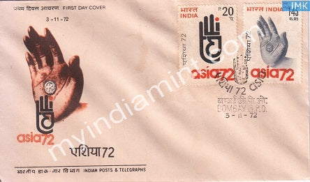 India 1972 Asia-72 Trade Fair 2V Set (FDC) - buy online Indian stamps philately - myindiamint.com