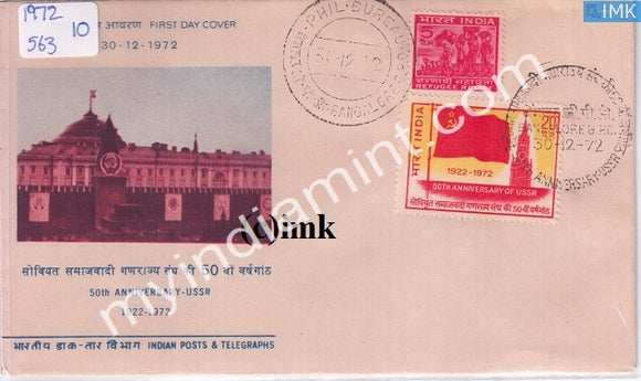 India 1972 50Th Anniv. Of USSR (FDC) - buy online Indian stamps philately - myindiamint.com