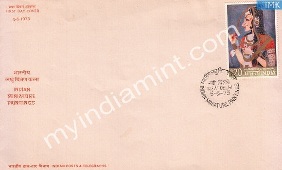 India 1973 Indian Miniature Paintings Radha Painting 20p (FDC) - buy online Indian stamps philately - myindiamint.com