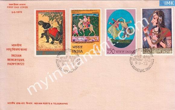 India 1973 Indian Miniature Paintings 4V Set (FDC) - buy online Indian stamps philately - myindiamint.com