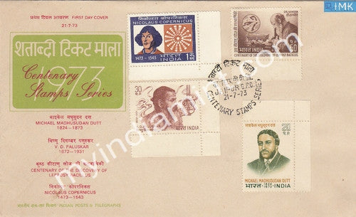 India 1973 Centenary Series 4V Set Nicholas Madhusudan Dutt (FDC) - buy online Indian stamps philately - myindiamint.com