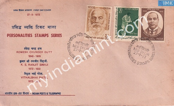 India 1973 Romesh Chunder Dutt K.S. Ranjitsinhji Vithalbhai Patel 3v Set (FDC) - buy online Indian stamps philately - myindiamint.com