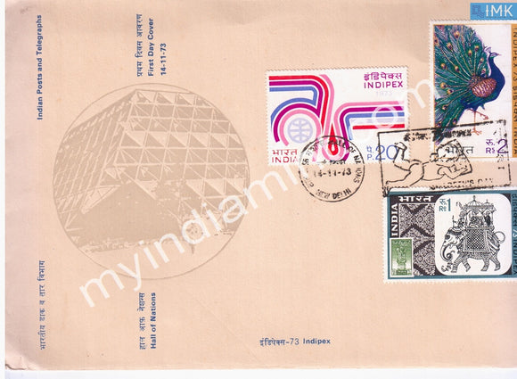 India 1973 Indipex-73 Exhibition 3V Set (FDC) - buy online Indian stamps philately - myindiamint.com