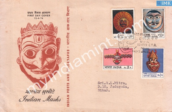 India 1974 Indian Mask 4V Set (FDC) - buy online Indian stamps philately - myindiamint.com