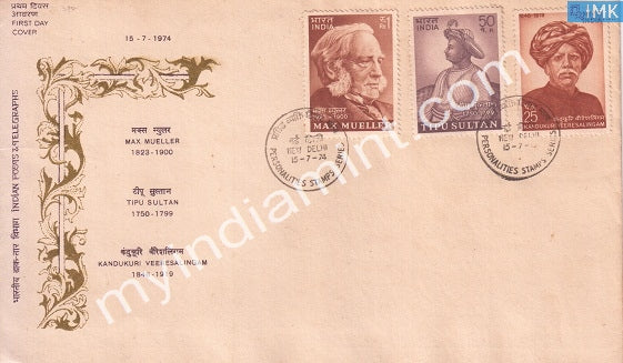 India 1974 Personality Series 3V Set Max Muller Tipu Sultan (FDC) - buy online Indian stamps philately - myindiamint.com