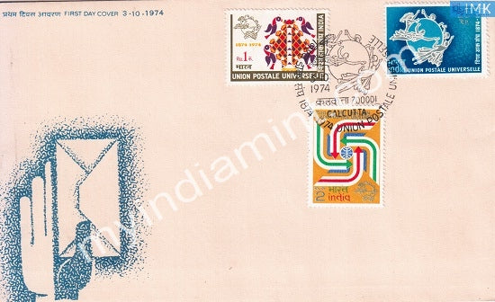 India 1974 Centenary Of Universal Postal Union Upu 3V Set (FDC) - buy online Indian stamps philately - myindiamint.com