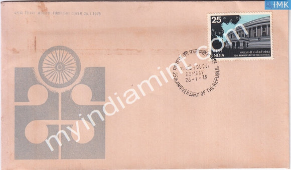 India 1975 25Th Anniv Of Republic (FDC) - buy online Indian stamps philately - myindiamint.com