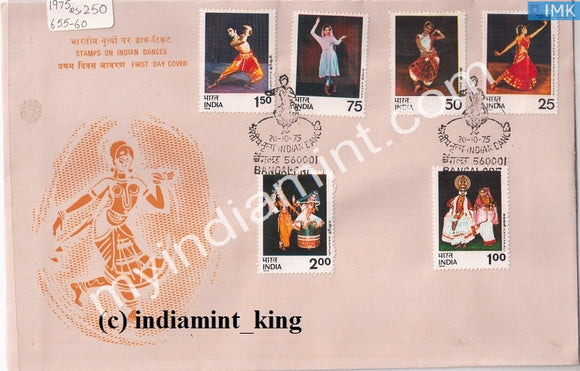 India 1975 Indian Classical Dances 6V Set (FDC) - buy online Indian stamps philately - myindiamint.com
