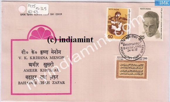 India 1975 Ameer Khusrau V.K. Krishna Menon Bahadur Shah Zafar Set of 3v (FDC) - buy online Indian stamps philately - myindiamint.com