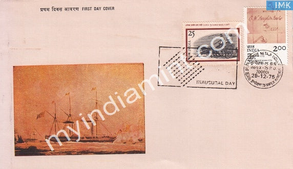India 1975 Inpex-75 Exhibition 2V Set (FDC) - buy online Indian stamps philately - myindiamint.com