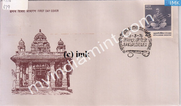 India 1976 Muthuswami Dikshitar (FDC) - buy online Indian stamps philately - myindiamint.com