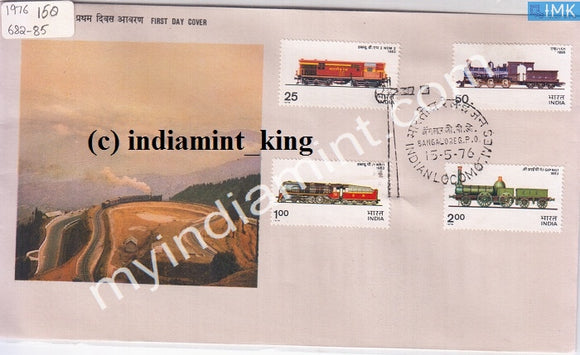 India 1976 Indian Locomotives 4V Set (FDC) - buy online Indian stamps philately - myindiamint.com
