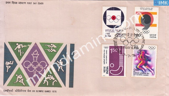 India 1976 Xxi Olympics Games Montreal 4V Set (FDC) - buy online Indian stamps philately - myindiamint.com