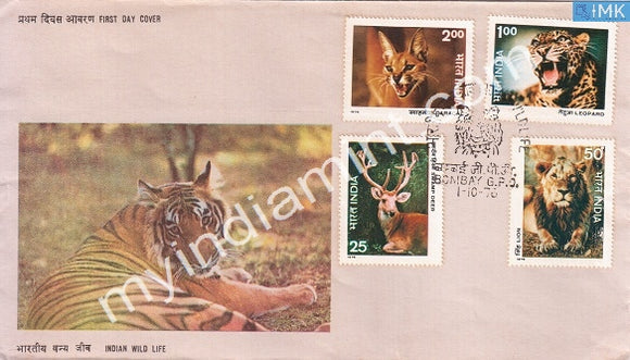 India 1976 Indian Wild Life 4V Set (FDC) - buy online Indian stamps philately - myindiamint.com