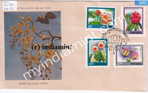 India 1977 Indian Flowers 4V Set (FDC) - buy online Indian stamps philately - myindiamint.com
